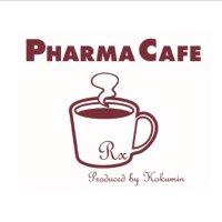 ファーマカフェ(pharmacafe)