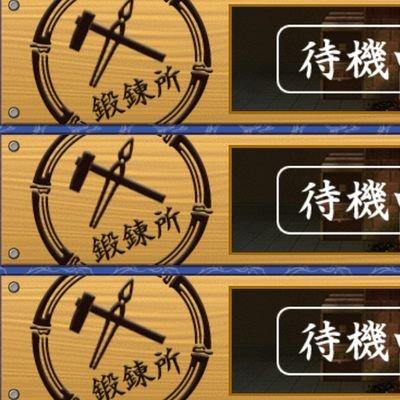 レシピ レア 短刀 黄金 とうらぶあんてな: 【刀剣乱舞】全キャラクター一覧・入手条件・レシピとドロップ・読み方簡易情報