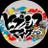 ヒプノシスマイク-D.R.B-公式(ヒプマイ)