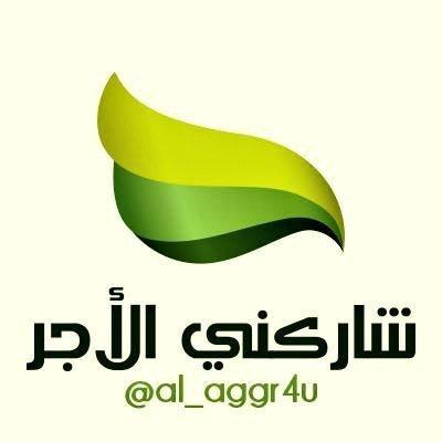 @al_aggr4u