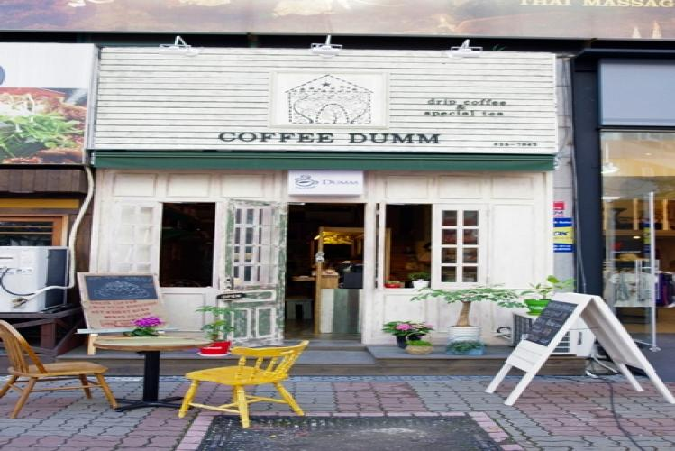coffeedumm