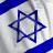 Israel Muse