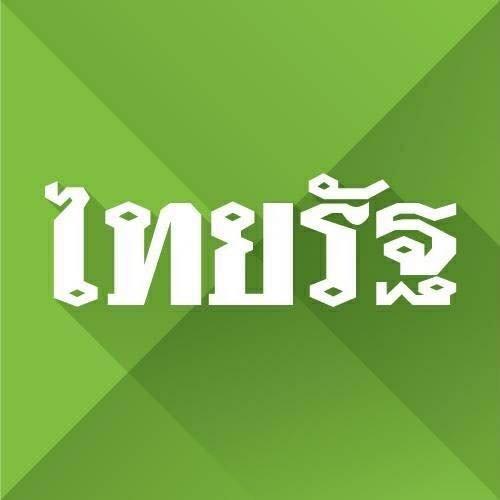 Thairath_News