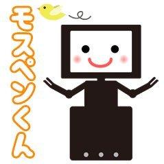 合体変身改造ロボット モスペンくん 公式Challet Friends @ctasutasu