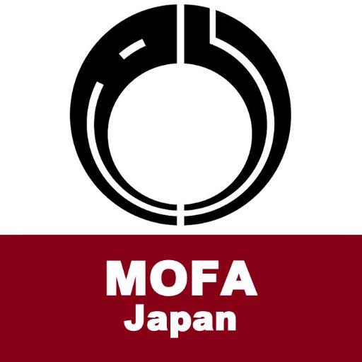 MOFA of Japan