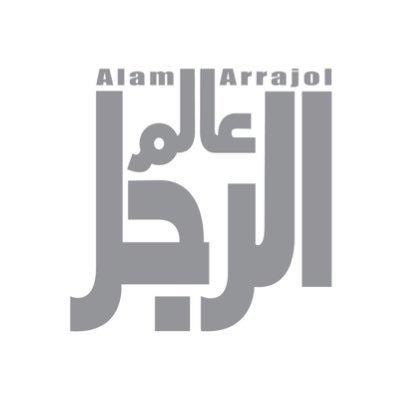 @alamarrajol