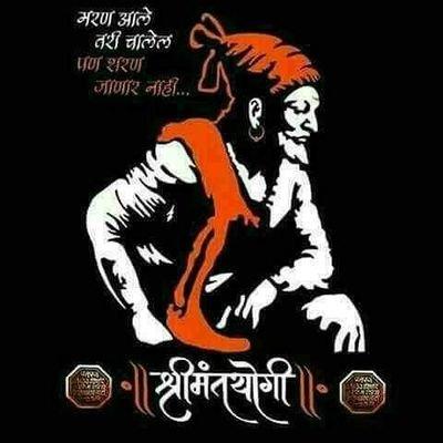 Pramod Malviya