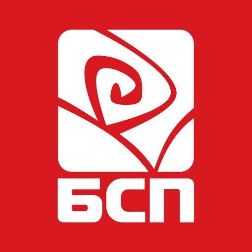 @BSP_Bulgaria