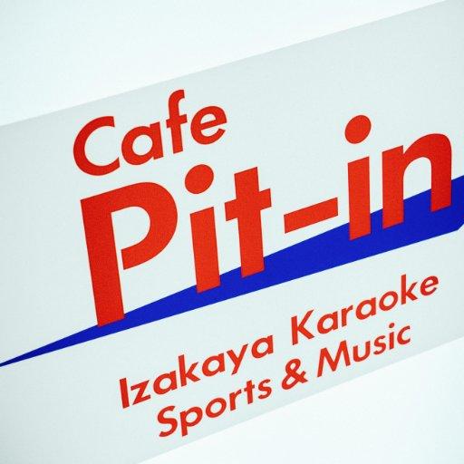 上野 湯島 御徒町 | Pit-in CAFE