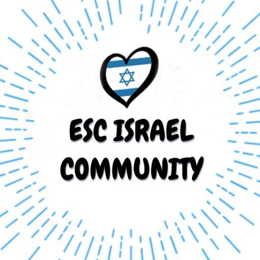 ESC ISRAEL COMMUNITY