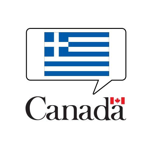 @CanadaGrece