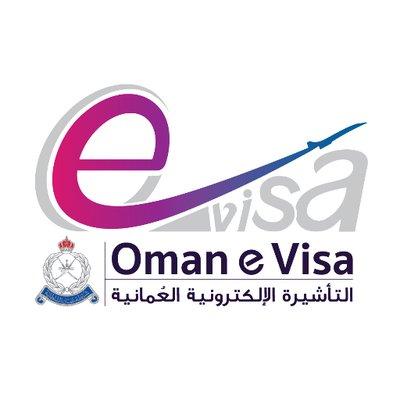 Oman eVisa (@OmanEvisa)   Twitter