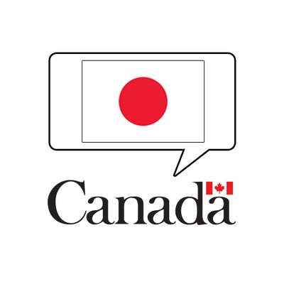 Canada In Japan On Twitter Our Adjusted Hours Of Operation Are From 09 00 To 16 00 For Consular Service Call 81 0 3 5412 6200 Write Tokyo Consul International Gc Ca Or Visit Https T Co Lkm2g8qhzv Please Note That