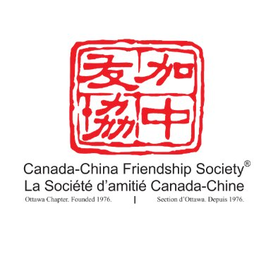 Canada-China Friendship Society