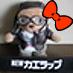 @naga_takaera