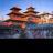 Nepal Travel news