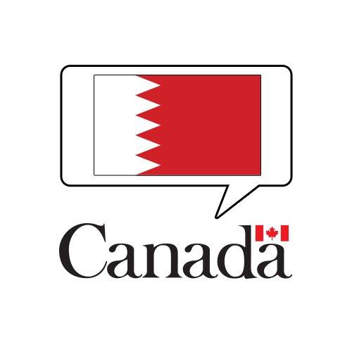 Canada in Bahrain