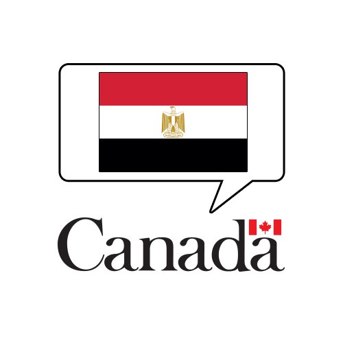 Canada in Egypt