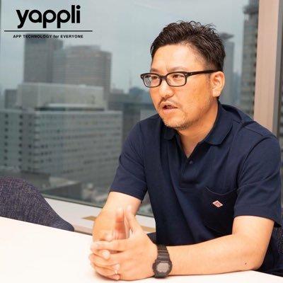 Kyota Ikai (井階京太) @ yappli ヤプリ