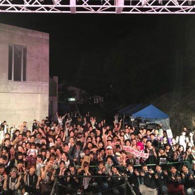 広島国際学院大学 高城祭実行委員会 (@TFes53) | Twitter
