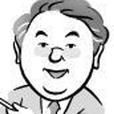 高橋洋一(嘉悦大) (@YoichiTakahashi) Twitter profile photo