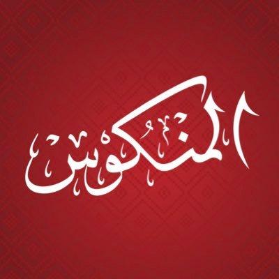 @AlMankous