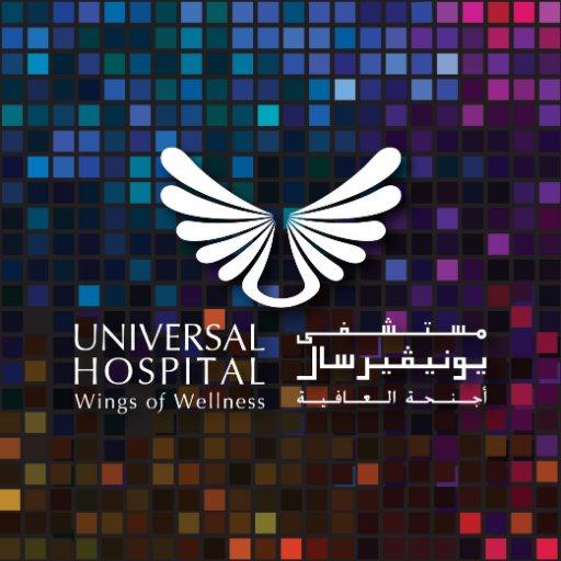 Universal Hospital