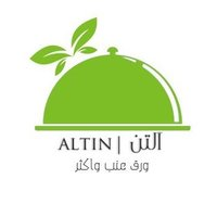 آلتن- ورق عنب الرياض