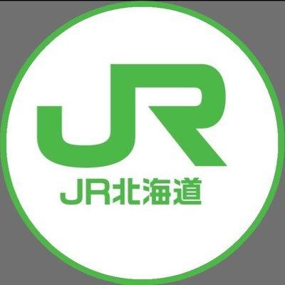 北海道 ホームページ jr