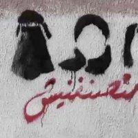 Women Know MENA (@WomenKnowMENA) Twitter profile photo