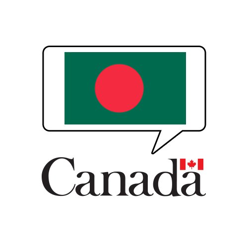 Canada in Bangladesh (@CanHCBangladesh) | Twitter