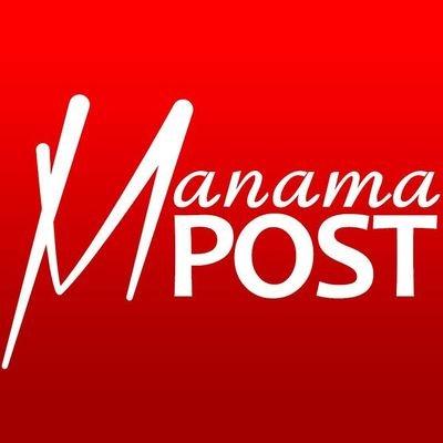 Manama Post