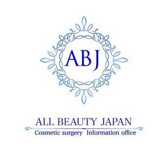 All beauty japan(名医紹介会社)