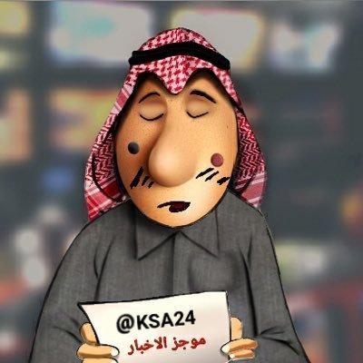 KSA24