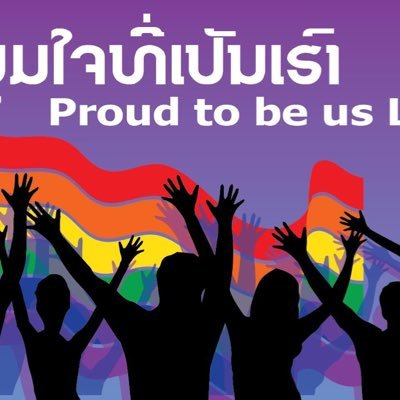 Proud To Be Us Laos