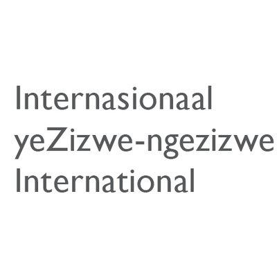 Stellenbosch University International (@SUglobally)   Twitter