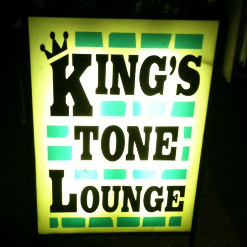 kingstonelounge