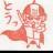 toru sunaga (@kamikazeoggi)
