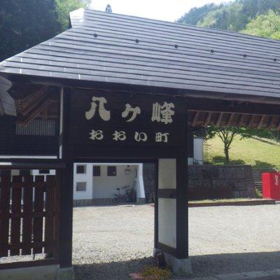 八ヶ峰家族旅行村 (@hachigaminecamp) | Twitter