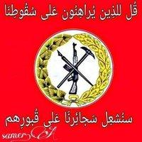 Rabah Abd Al Khalek