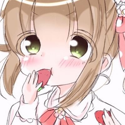 な つ き ┃🍓 @N_ichigo_chan