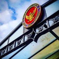 Royal Thai Embassy, Bern