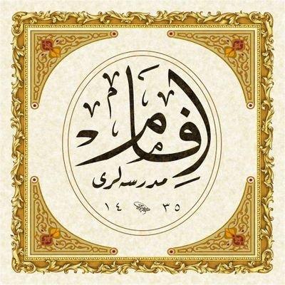 @ifamihtisas