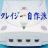 crazy_diy_pc avatar