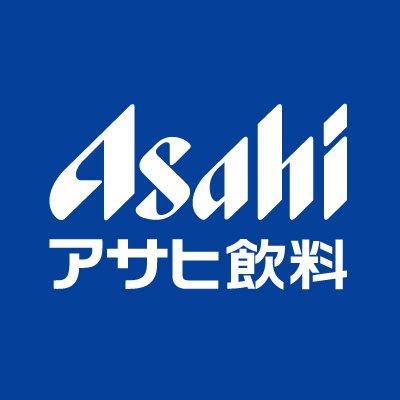 アサヒ飲料AsahiSoftDrinks
