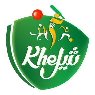 Khel Shel
