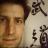 dobbse's avatar