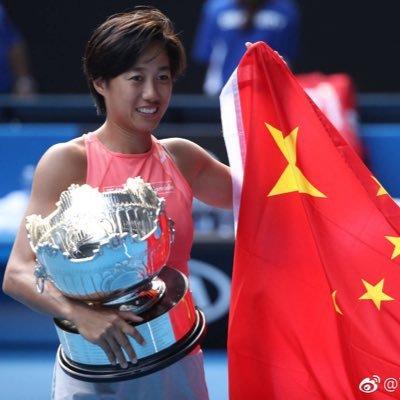 Shuai Zhang (@zhangshuai121 )