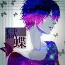 gokuchou_1109