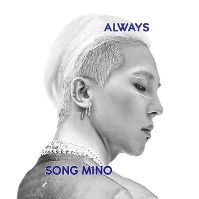 Always with SONG MINO 🇵🇭